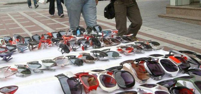Επικίνδυνα γυαλιά ηλίου