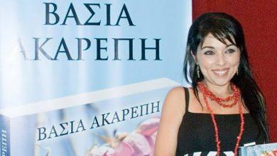 Βάσια Ακαρέπη – Συνέντευξη για το Gynaika.gr