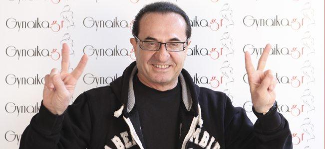 Λευτέρης Πανταζής – Αποκλειστική συνέντευξη για το Gynaika.gr