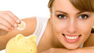 Συμβουλές οικονομίας - Γλιτώστε χρήματα