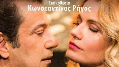 Το κενό αυτοπροσώπως - Press Conference by Gynaika.gr