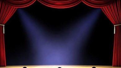 Αυλαία θεάτρου
