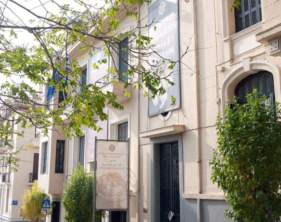 Lalaounis building